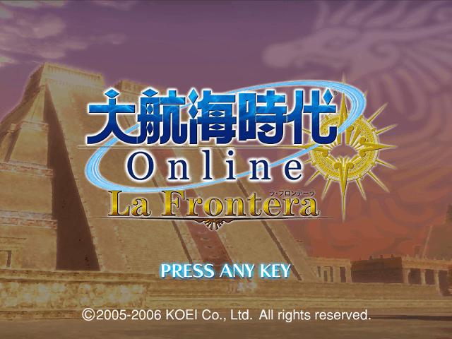 大航海時代Online~La Frontera~
