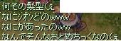20060428184905.jpg