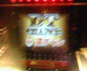 20060504135101.jpg