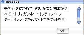 20060520053027.jpg