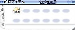 20060703055829.jpg