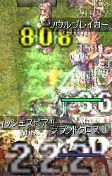 20060804130218.jpg