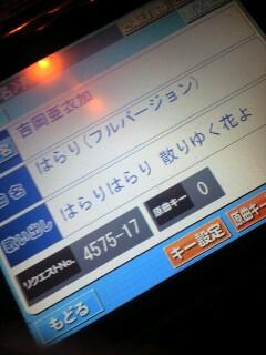 20090603200229