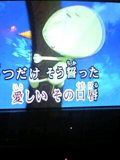 20090603225850