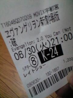 20090630234826