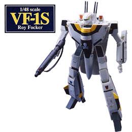 マクロス/バルキリー 完全変形版 1/48VF-1S ロイ・フォッカー機