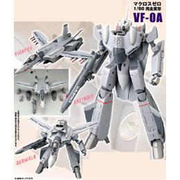 マクロスゼロ/バルキリー 1/60完全変形 VF-0A