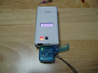 充電器10