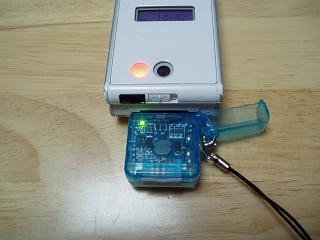 充電器11