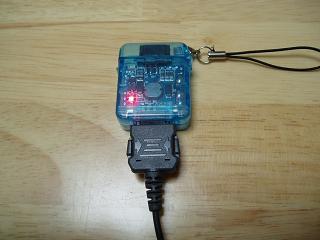 充電器12