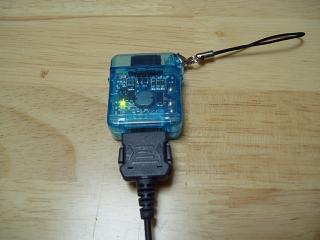 充電器13