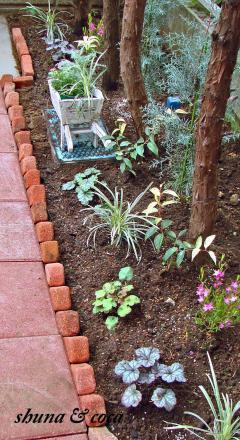 Petit garden