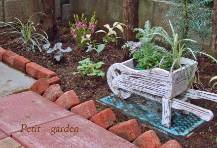 Petit gardenです。。