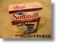 SoftaSilk