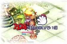 060326akaibara.jpg