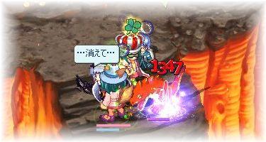 060501ketune2.jpg