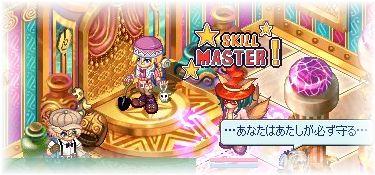 060502skillmaster.jpg