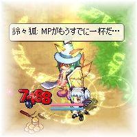 060505lv137.jpg
