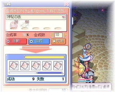 060604gousei.jpg
