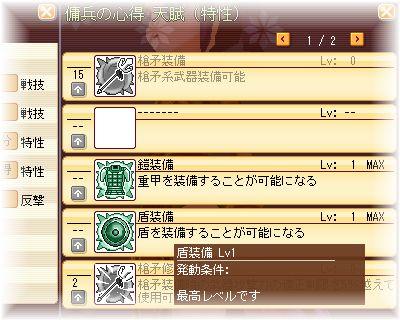 _061023tenbu.jpg