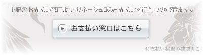 _lineticket.jpg