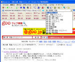 20050220070306.png