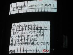 20050319image0543s.jpg
