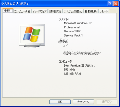 20050327specs.png