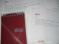 20050405image0628s.jpg