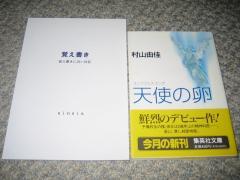 20050716image0665.jpg