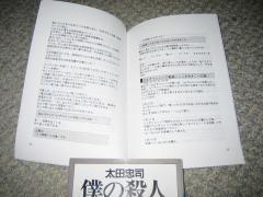 20050716image0667-1.jpg