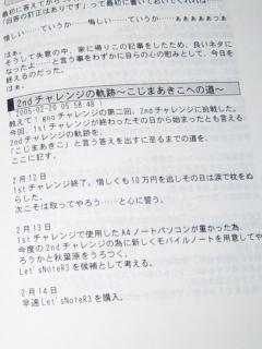 20050716image0667-2.jpg