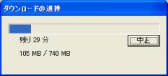 20050822p-tv03.png