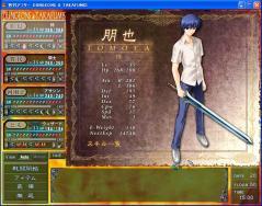20051211tomoyoDandT001.jpg