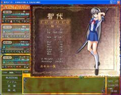 20051211tomoyoDandT002.jpg