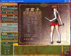 20051211tomoyoDandT003.jpg