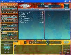 20051211tomoyoDandT005.jpg