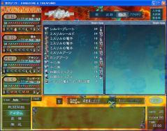 20051211tomoyoDandT006.jpg