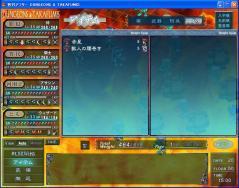 20051211tomoyoDandT007.jpg