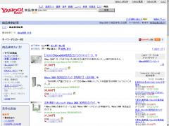 20051222yahoo_xbox360.png