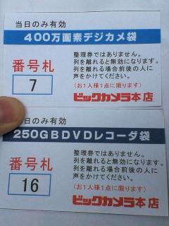 20060101NEC_0010.jpg
