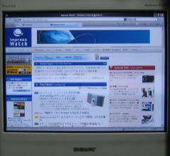 2006080503dell.jpg