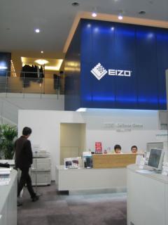 20070309eizo001.jpg