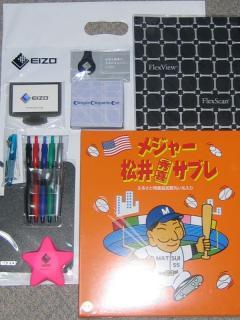 20070309eizo020.jpg