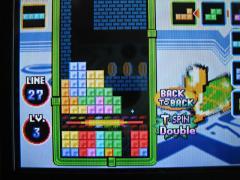tetris2006052102.jpg