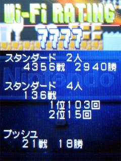 tetris20060729777701.jpg