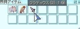 98c.jpg