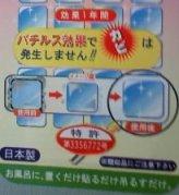 風呂掃除(カビ2)