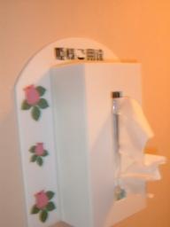 出村さんトイレ6