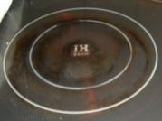 キッチンクリーニング・IH3